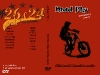 obal-dvd-mad-fly